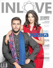 InLove Magazine Winter 2016 PDF Download Ukrainian