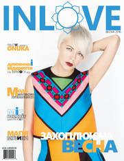 InLove Magazine Spring 2016 PDF Download Ukrainian