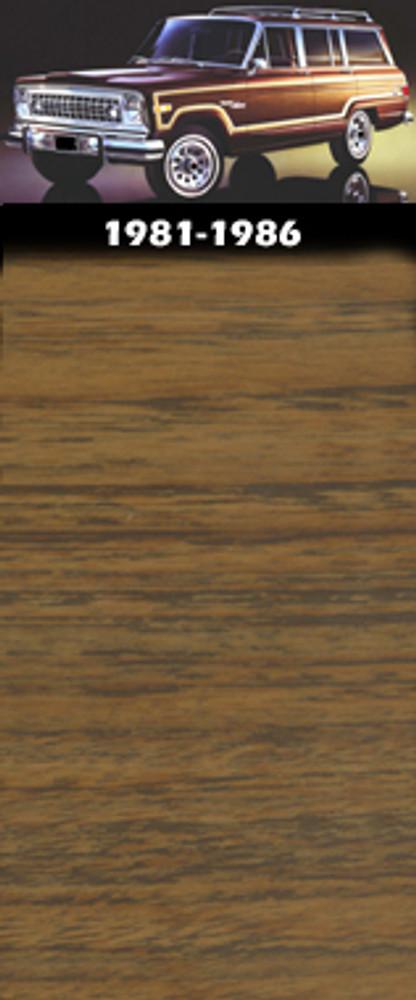 Cherry Oak Kit