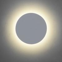 Astro Lighting Eclipse Round 250 Wall Light - 7249