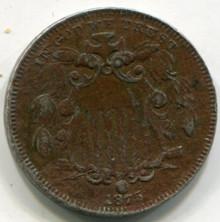 1875 Shield Nickel  Net VG Corroded