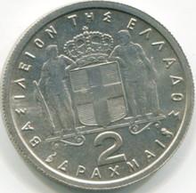 1962 Greece 2 Drachma  KM82  UNC
