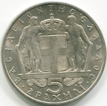 1966 Greece 5 Drachma  KM91  UNC