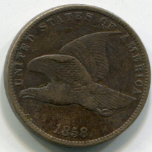 1858 Flying Eagle VF  Small Letters