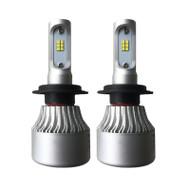 H7 S2 LED kit
