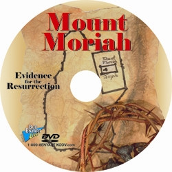 Bob Enyart's Mount Moriah video