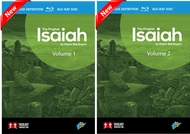 Isaiah Blu-ray, DVD or Download