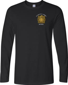 "9th Infantry Regiment ""MANCHUS""  Long-Sleeve Cotton Shirt (P)"