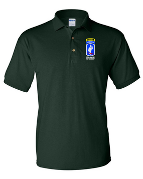 173rd Airborne Brigade w/ Ranger Tab Embroidered Cotton Polo Shirt