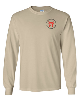 "187th RCT ""Torri""  Long-Sleeve Cotton T-Shirt"