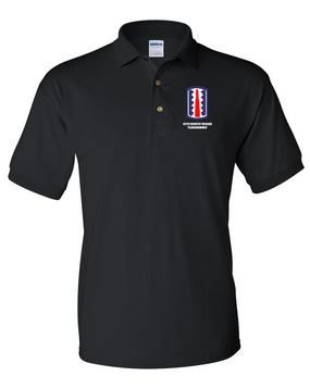 "197th Infantry Brigade ""Sledgehammer""  Embroidered Cotton Polo Shirt"