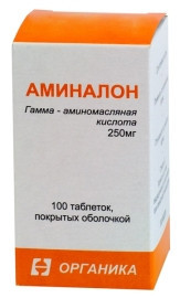 aminalon-001-c7f1341b-1b87-434f-8646-c2002606d950-1024x1024.jpg