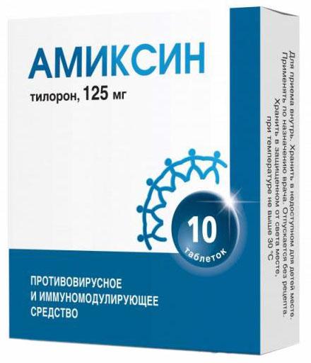 amixin1.jpg