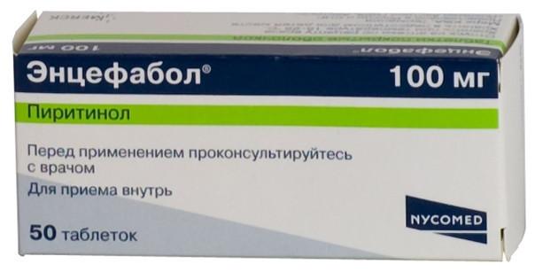 encefabol-001-1024x1024.jpg