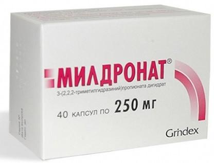 mildronate-1024x1024.jpg