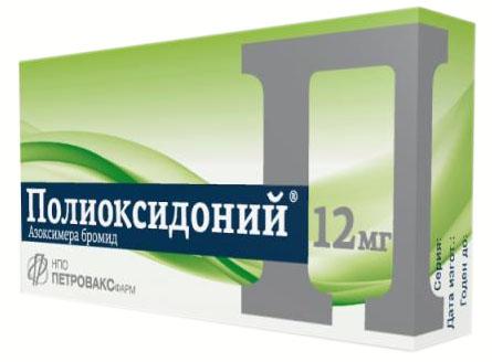 polioxidonium1.jpg