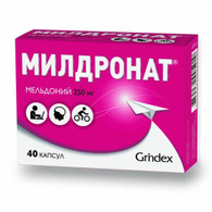 MILDRONATE®, (aka Meldonium, THP, MET-88, Mildronats, Quaterine) 250-500mg/pill, 40-60pills/pack OR 5ml(10%)per ampul, 10 ampuls per pack