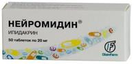NEIROMIDIN®, (aka Ipidacrine) 50pills/pack, 20mg/pill