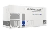 PANTOCALCIN®, 50pills/pack, 500mg/pill