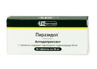 PIRAZIDOL®, (aka Lifril, Pirlindole) 50pills/pack, 50mg/pack