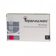 TERALIGEN®, (aka Theralene, Aligic, Alimezine, Nedeltran) 50pills/pack, 5mg/pill