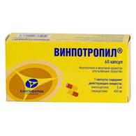 VINPOTROPILE®, (aka Vinotropil) 60pills/pack