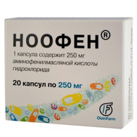 NOOFEN®, (aka Phenibut-R, GABA) 20pills/pack, 250mg/pill