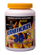 EPHEDRINE (aka Kamikaze, Bronkaid, Primatene) Energy + Fat Burner, 100caps/pack, 30mg/cap