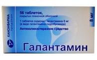 GALANTAMINE ® (aka Nivalin, Razadyne, Razadyne ER, Reminyl, Lycoremine), 56 pills per pack, 8mg per pill