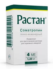 RASTAN®, 1vial/pack, 4IU(1.33mg)/vial