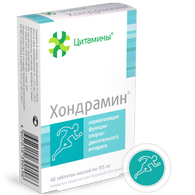 HONDRAMIN®, (Cartilage tissue bioregulator) 40pills/pack, 155mg/pill