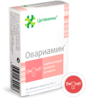 OVARIAMIN®, (Ovaries bioregulator) 40pills/pack, 155mg/pill