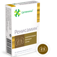 RENISAMIN®, (Kidneys bioregulator) 40pills/pack, 155mg/pill
