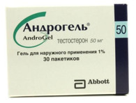 ANDROGEL® (aka Testosterone Gel), 1%, 50mg/sachet, 30 sachets/pack, 1 month course