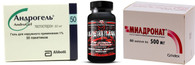 Energy and Muscle Performance Stack No. 3 (Mildronate, Androgel, Monster Plexx), 1 month course