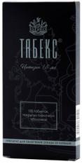 TABEX (aka Cytisine, Desmoxan, Baptitoxine, Sophorine), 100tab/pack, 1.5mg/tab
