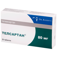 TELSARTAN® (aka Telmisartan, Micardis, Meldonium alternative on WADA green list) 80mg/pill, 30 pills per pack