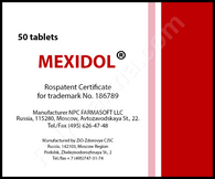 MEXIDOL® (aka Emoxipine, Emoxypin, Epigid), 50pills/pack, 125mg/pill