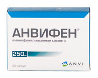 ANVIFEN®, (aka Phenibut, Noofen, GABA) 20pills/pack, 250mg/pill