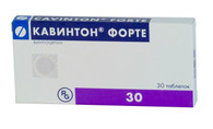CAVINTON FORTE®, (aka Vinpocetine, Intelectol, Ethyl Apovincaminate) 30pills/pack, 10mg/pill OR 10ampuls/pack, 5mg(5ml)/ampul