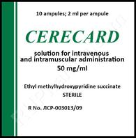 CERECARD®, 5ampuls/pack, 50mg(5ml)/ampul