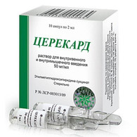 CERECARD®, 5ampuls/pack, 50mg(5ml)/ampul
