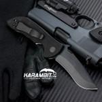 Emerson Black Mini Commander Folding Knife (EMR-Mini-Com-Blk)