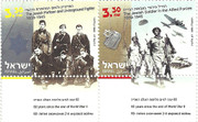 60 Years Since the End of World War 11 Stamps
