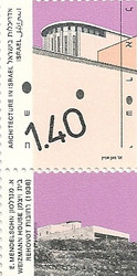 Architecture in Israel stamp
