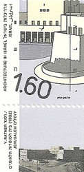 Stamp – Architecture in Israel stamp - Jerusalem