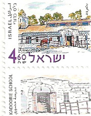 Buildings & Historic Sites: Kadoorie School stamp