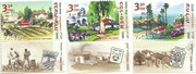 Centenary of Villages Atlit, Givat-Ada, Kfar Saba stamps