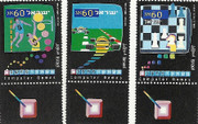 Computer Games stamps