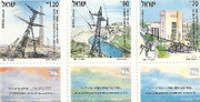 Electricity in Eretz Israel stamps